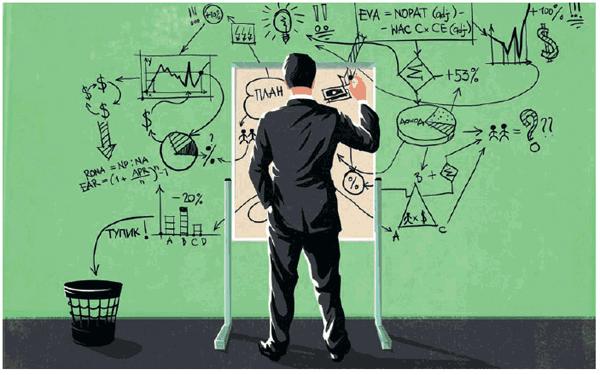 Бизнес план новый препарат бизнес идеи из разных стран